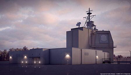 Aegis Ashore Missile Defense Test Complex